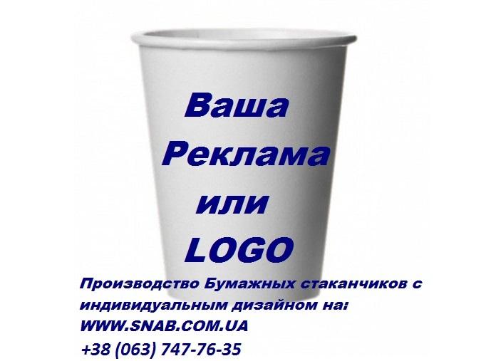 Крышки для стаканов – купить в Москве и Санкт-Петербурге